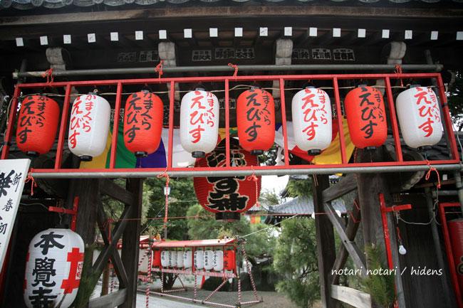 鎌倉のお正月
