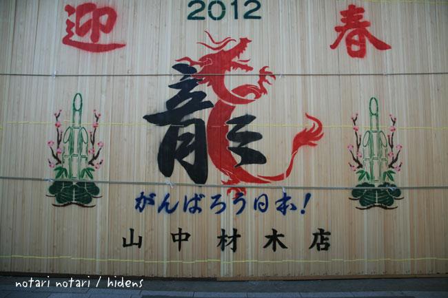 IMG_0016w.JPG
