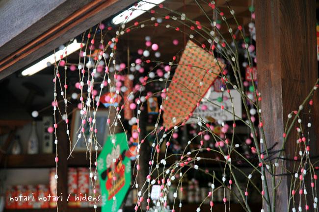 鎌倉 餅花飾り 若宮大路沿い