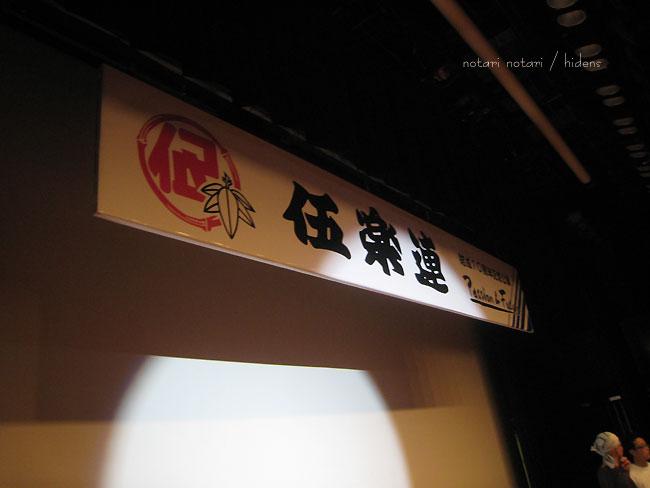 IMG_9618w.jpg